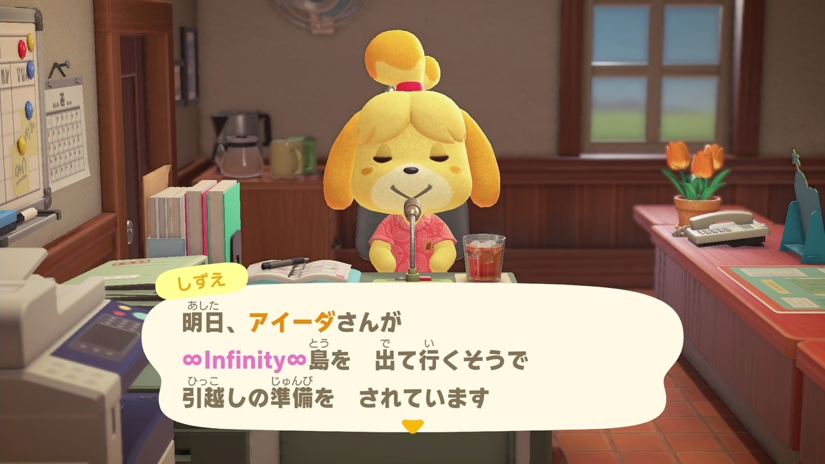 f:id:saki_yukino:20210408165616j:plain