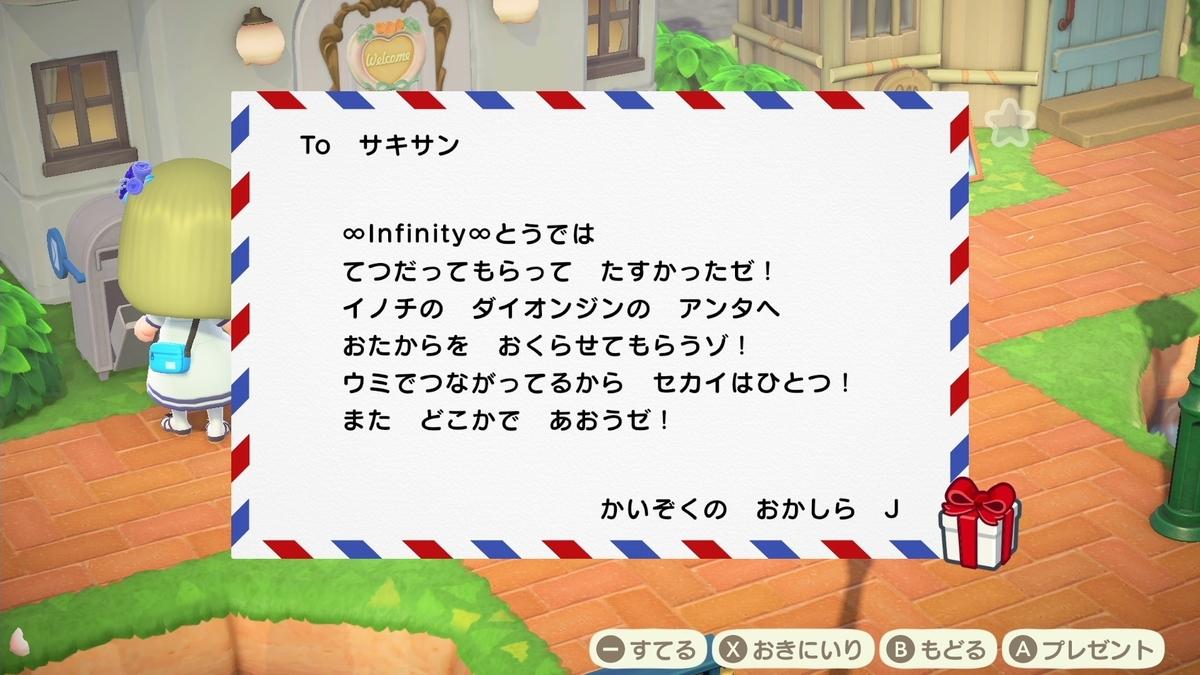 f:id:saki_yukino:20210408165624j:plain