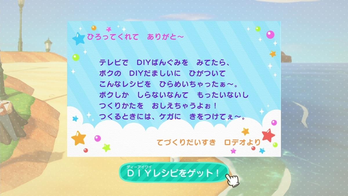 f:id:saki_yukino:20210408165638j:plain