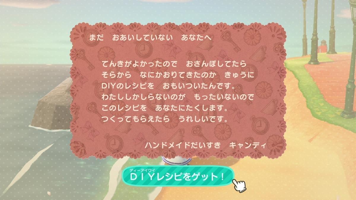 f:id:saki_yukino:20210409230432j:plain