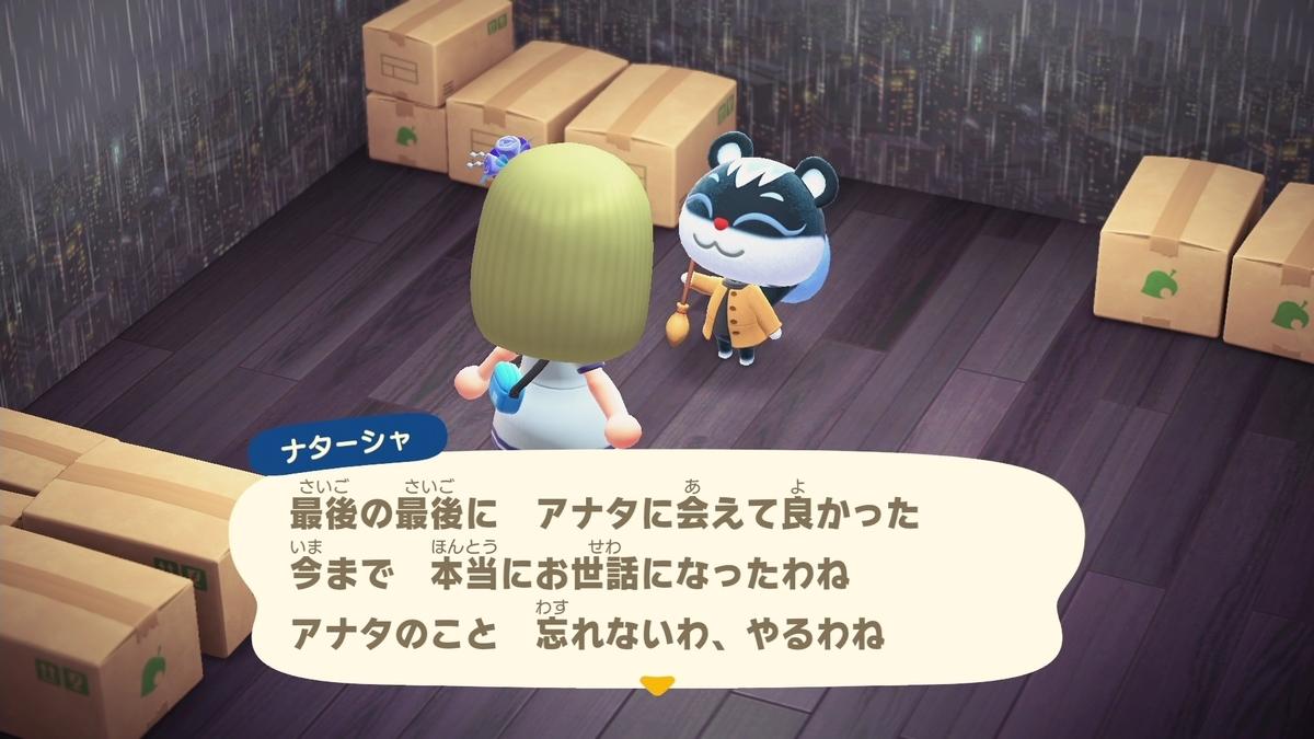 f:id:saki_yukino:20210409230500j:plain