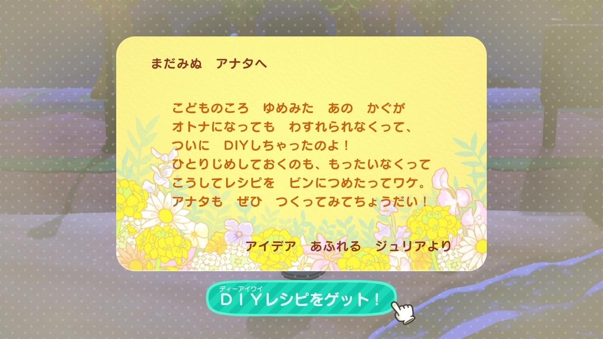 f:id:saki_yukino:20210410215917j:plain