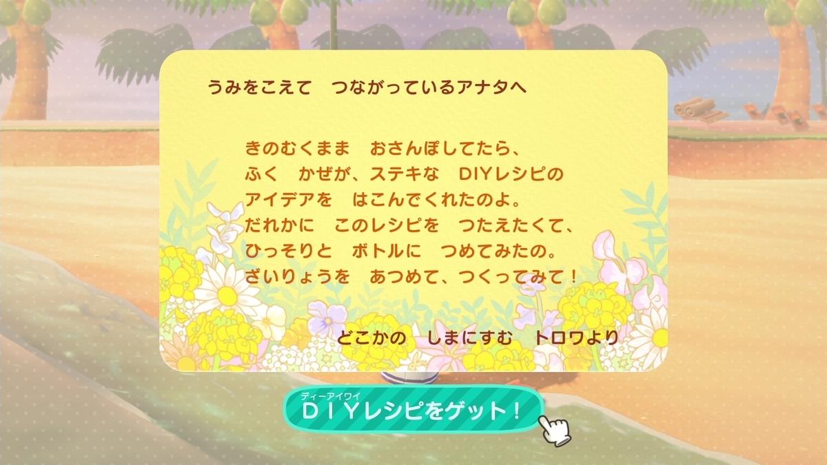 f:id:saki_yukino:20210411180852j:plain