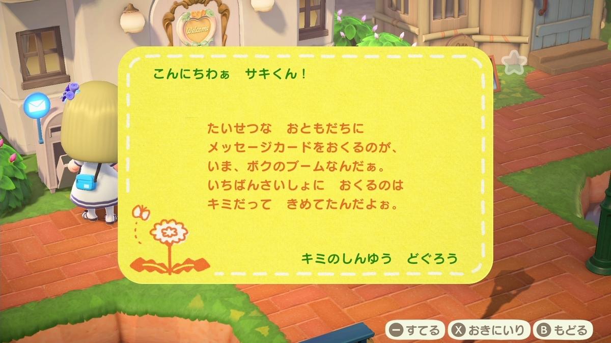 f:id:saki_yukino:20210411180901j:plain