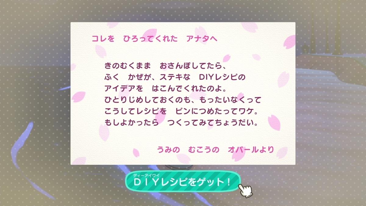 f:id:saki_yukino:20210412235218j:plain