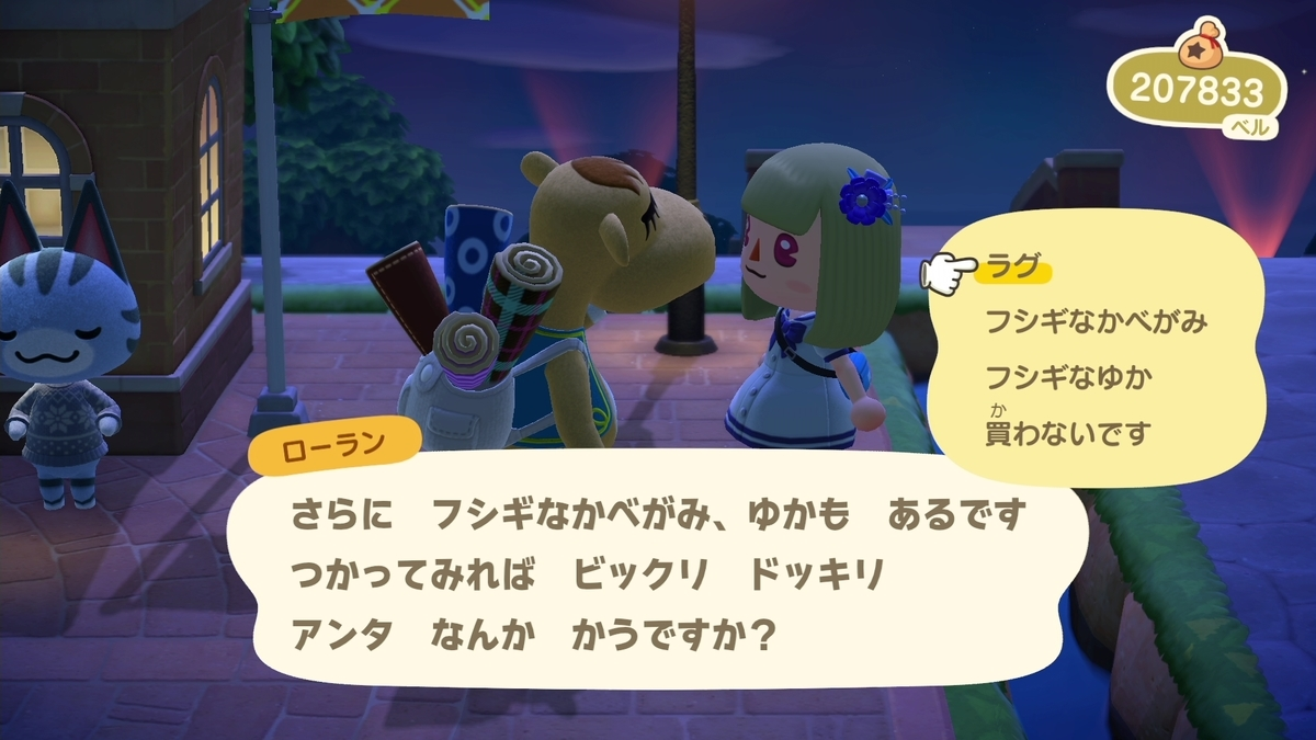 f:id:saki_yukino:20210413234348j:plain