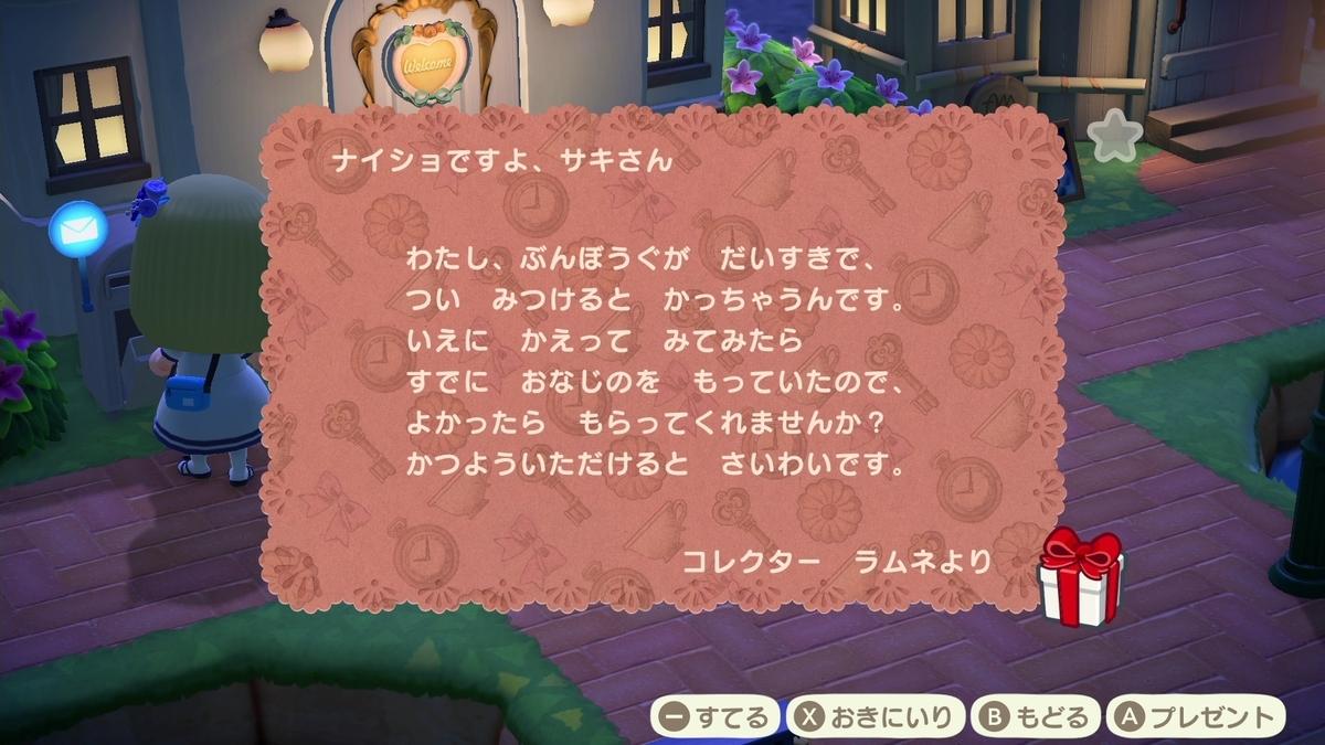 f:id:saki_yukino:20210413234355j:plain