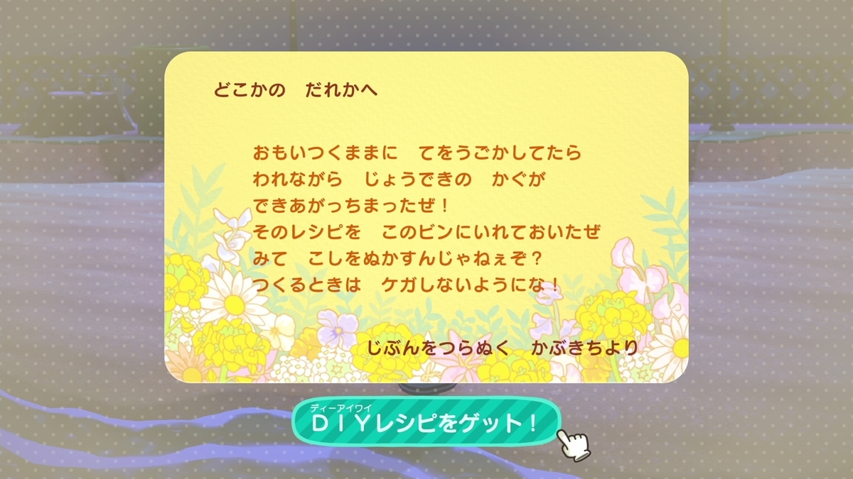 f:id:saki_yukino:20210413234402j:plain
