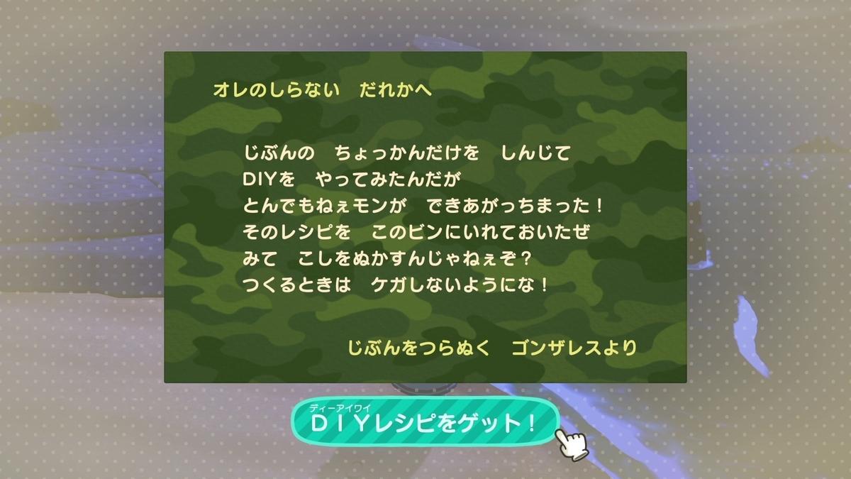 f:id:saki_yukino:20210415004247j:plain