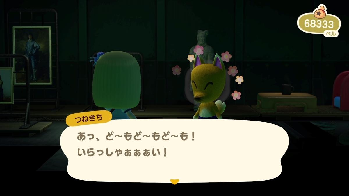 f:id:saki_yukino:20210415004256j:plain