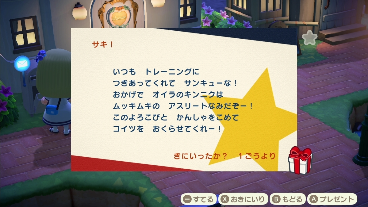 f:id:saki_yukino:20210415222111j:plain