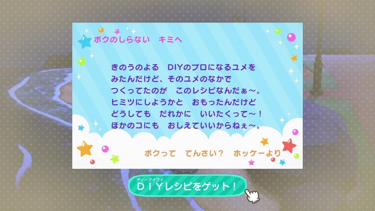 f:id:saki_yukino:20210415222116j:plain
