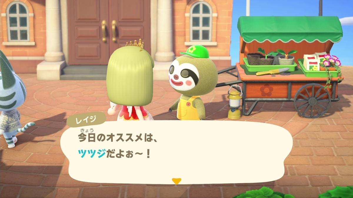 f:id:saki_yukino:20210416144407j:plain