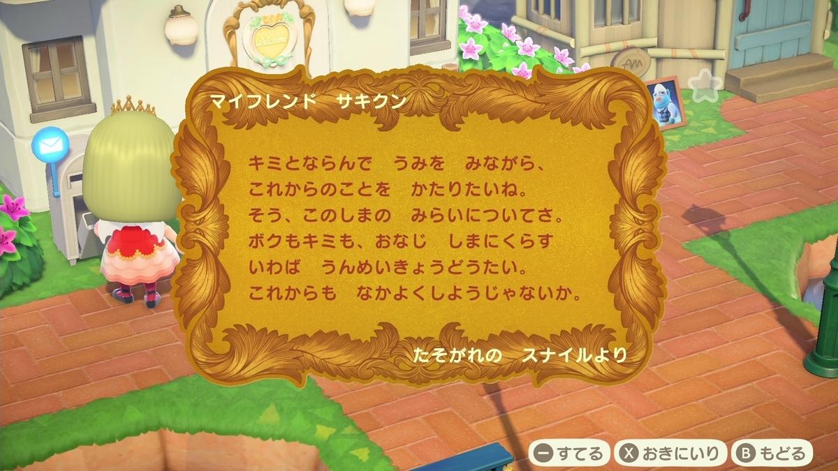 f:id:saki_yukino:20210416144416j:plain