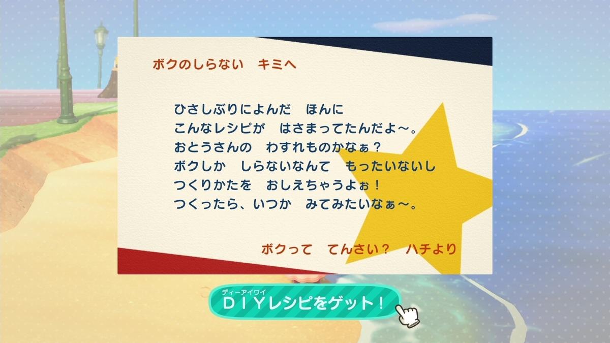 f:id:saki_yukino:20210416144421j:plain