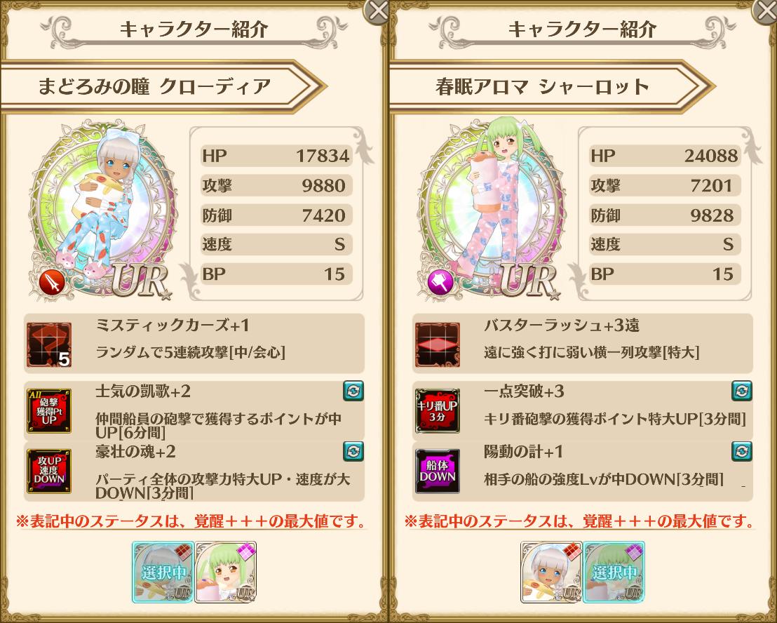 f:id:saki_yukino:20210416154824p:plain