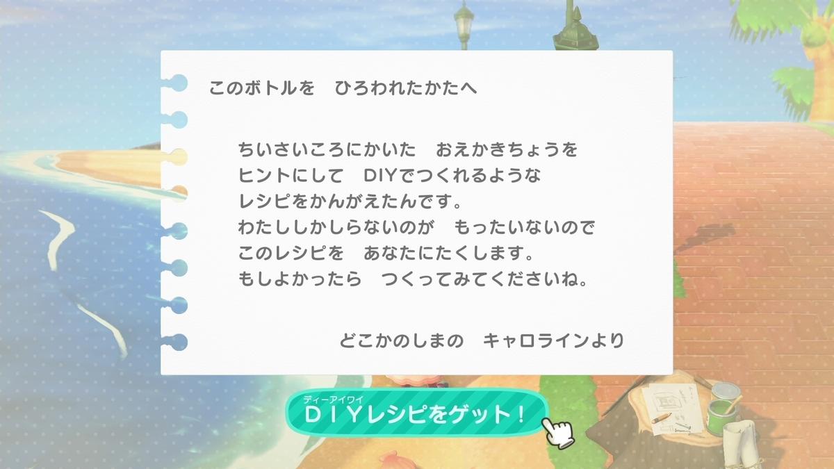 f:id:saki_yukino:20210418151124j:plain