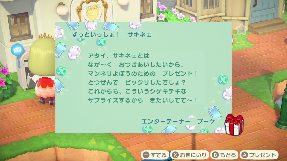 f:id:saki_yukino:20210418151132j:plain
