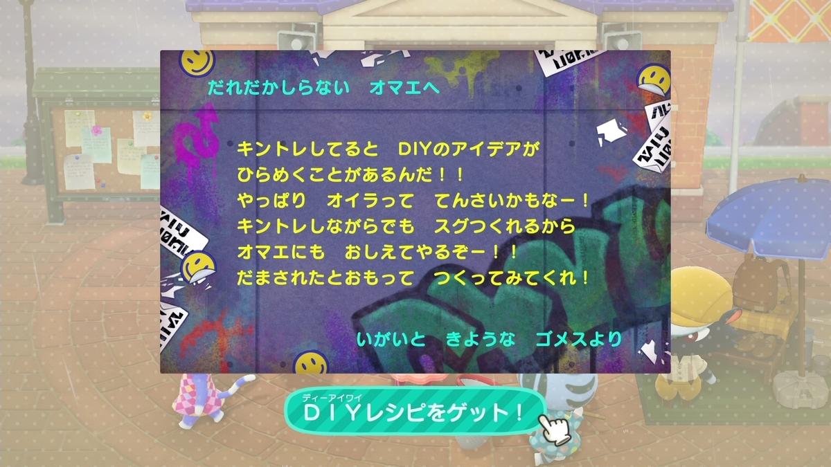 f:id:saki_yukino:20210419124656j:plain