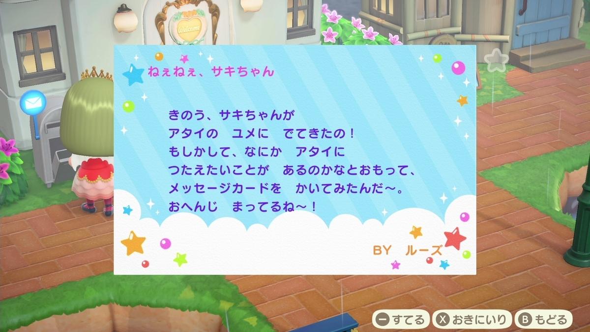 f:id:saki_yukino:20210419124705j:plain
