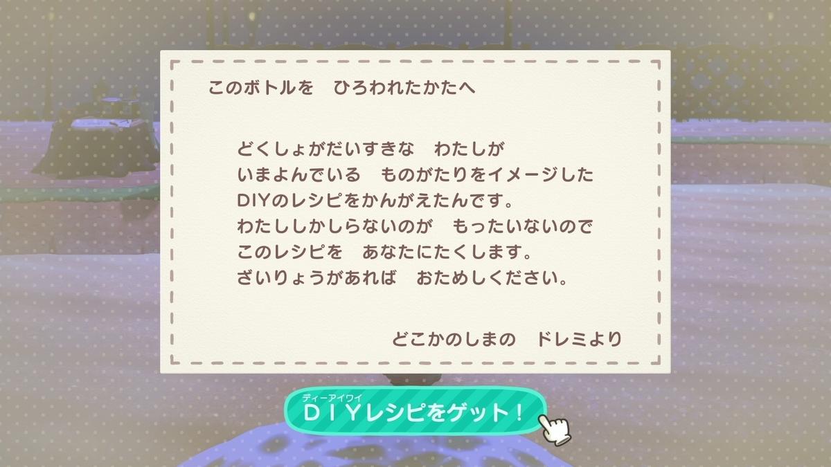 f:id:saki_yukino:20210420214848j:plain