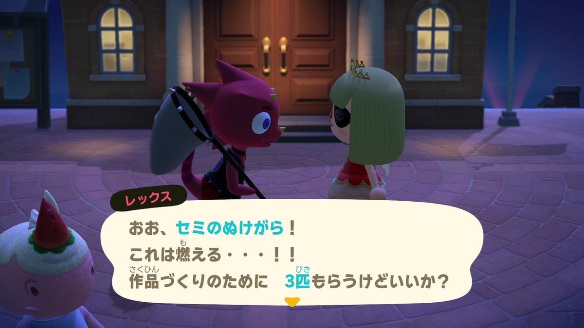 f:id:saki_yukino:20210420214905j:plain