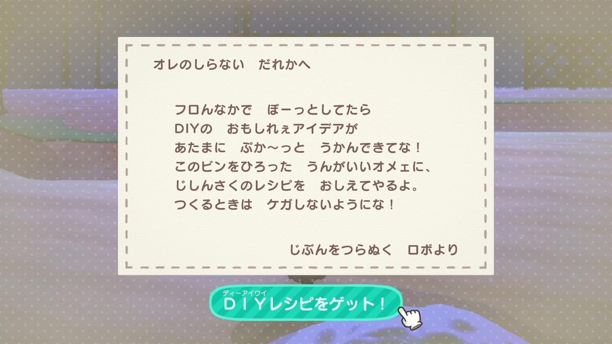 f:id:saki_yukino:20210421235030j:plain