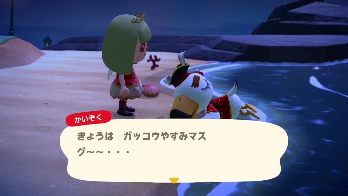 f:id:saki_yukino:20210421235038j:plain