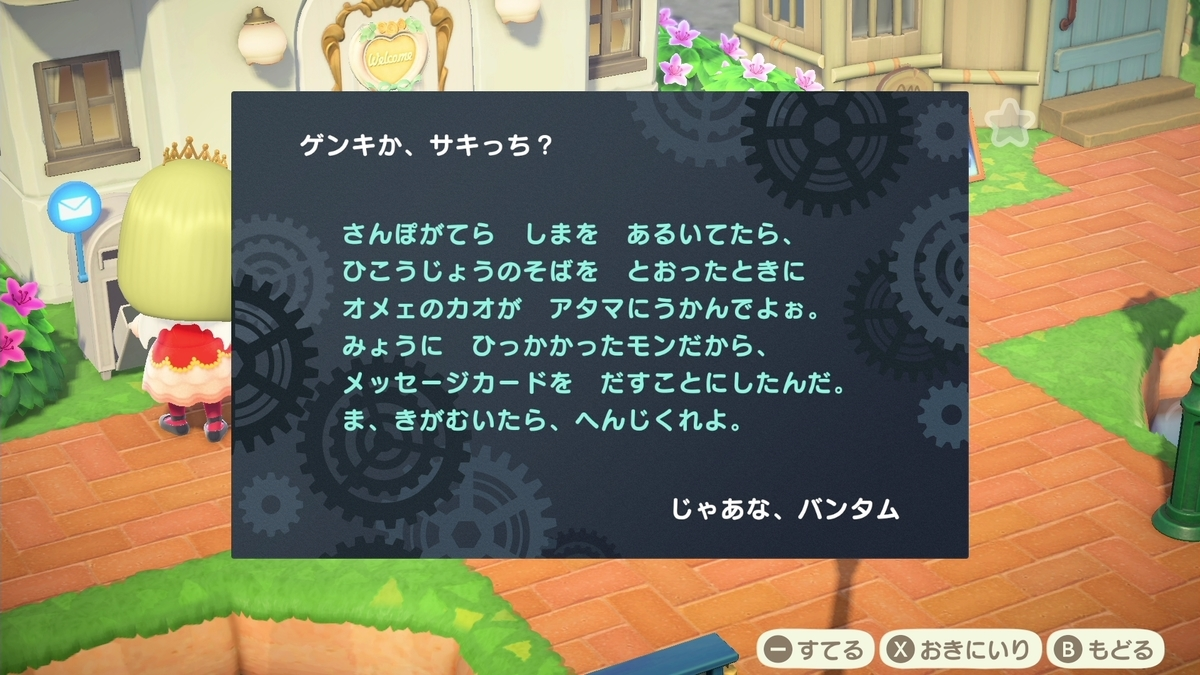 f:id:saki_yukino:20210422151701j:plain
