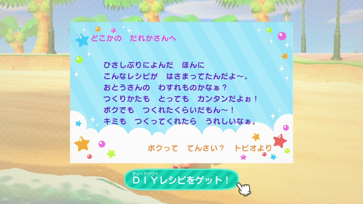 f:id:saki_yukino:20210422151709j:plain