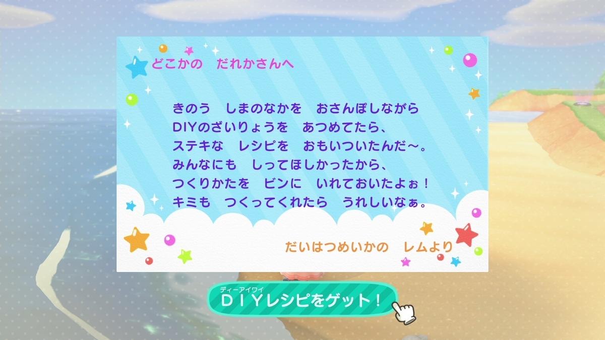 f:id:saki_yukino:20210423141239j:plain