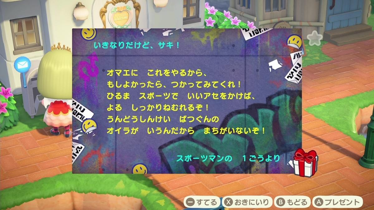 f:id:saki_yukino:20210423141247j:plain
