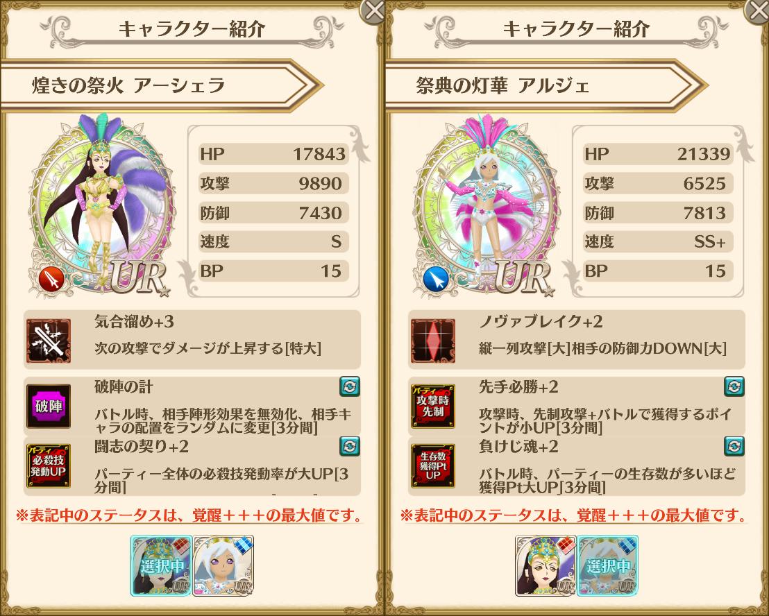 f:id:saki_yukino:20210424130533p:plain