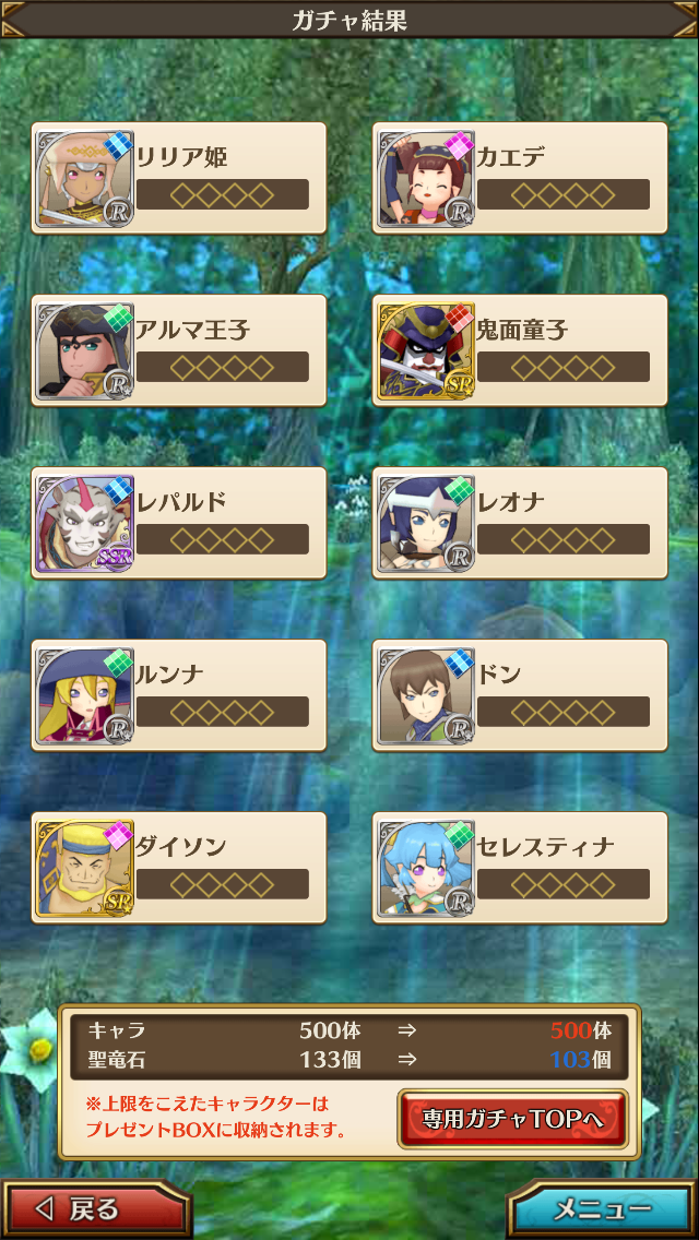 f:id:saki_yukino:20210424133601p:plain