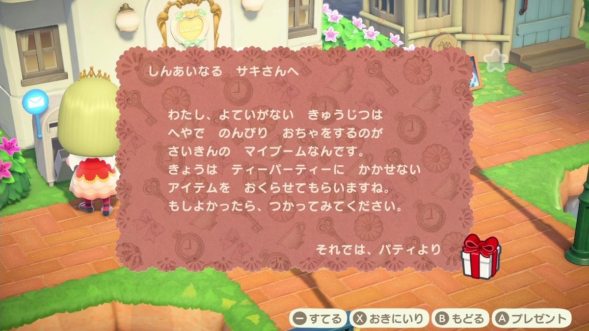 f:id:saki_yukino:20210424150922j:plain