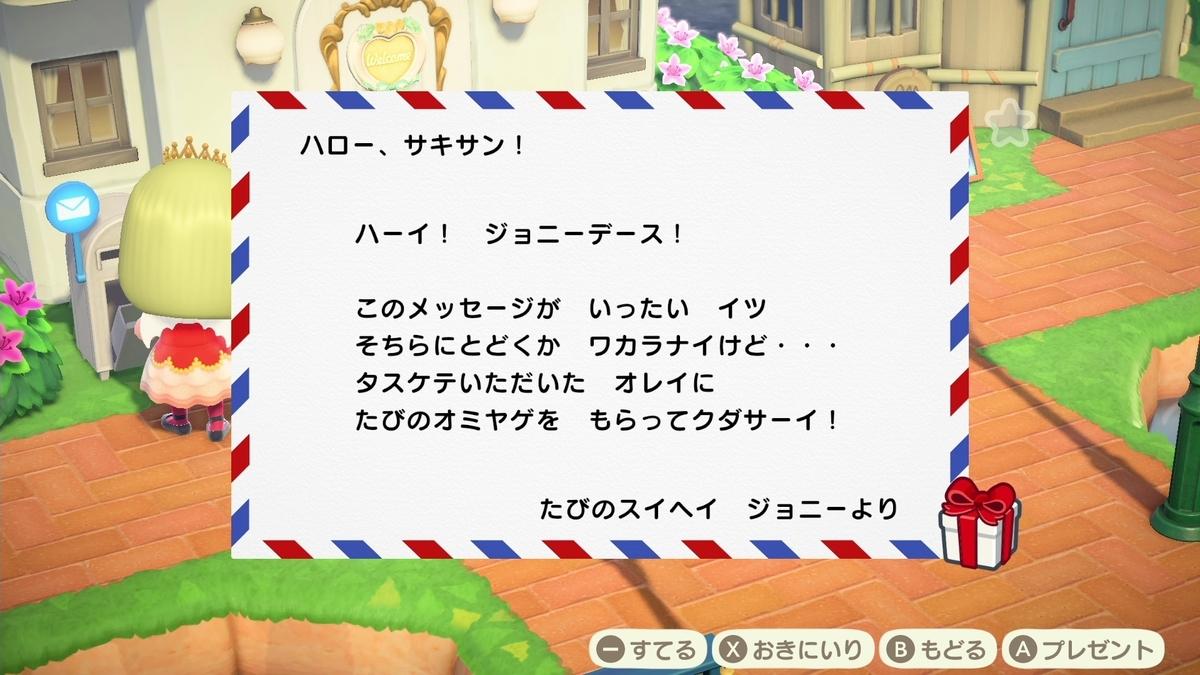 f:id:saki_yukino:20210424150926j:plain
