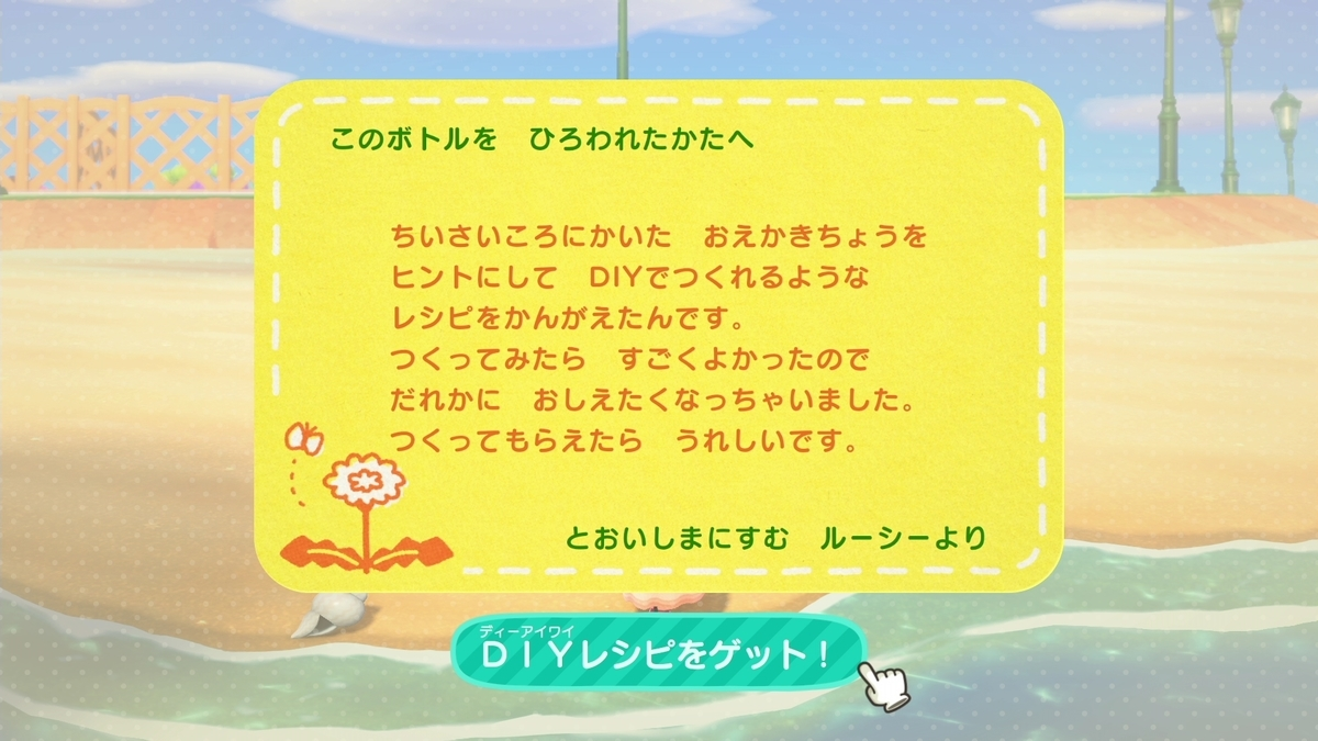 f:id:saki_yukino:20210424150933j:plain