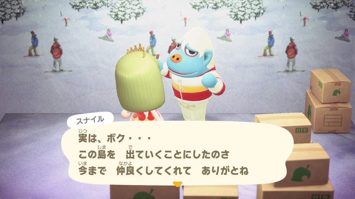 f:id:saki_yukino:20210424150946j:plain