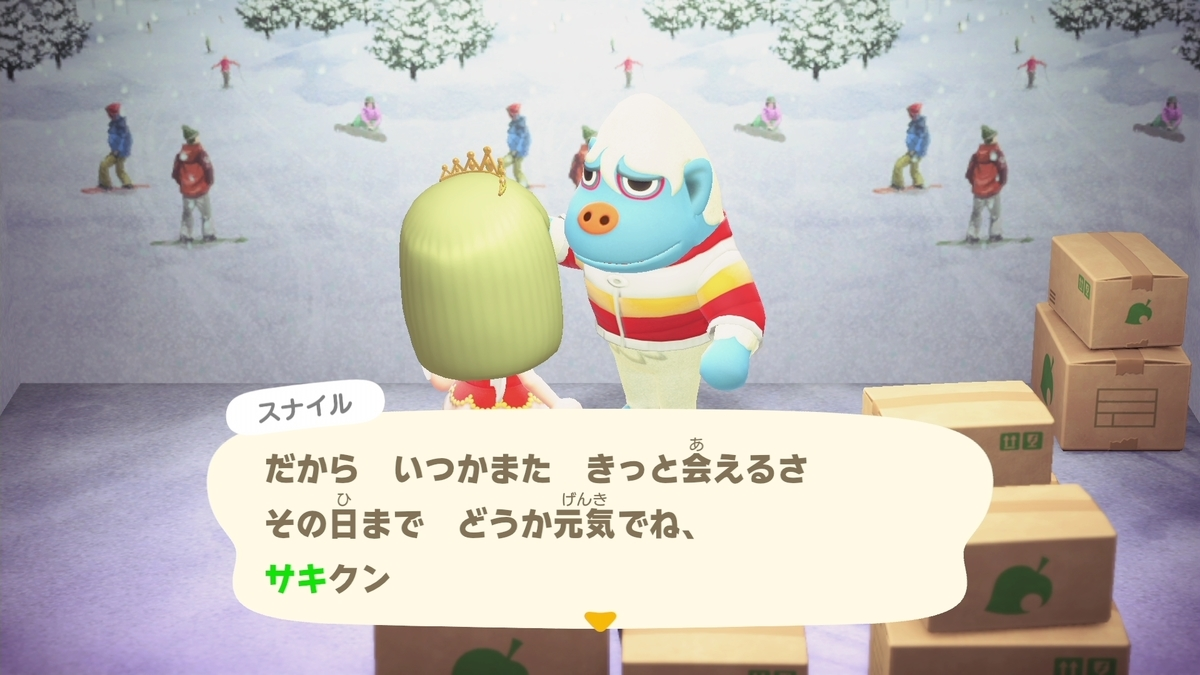 f:id:saki_yukino:20210424150950j:plain