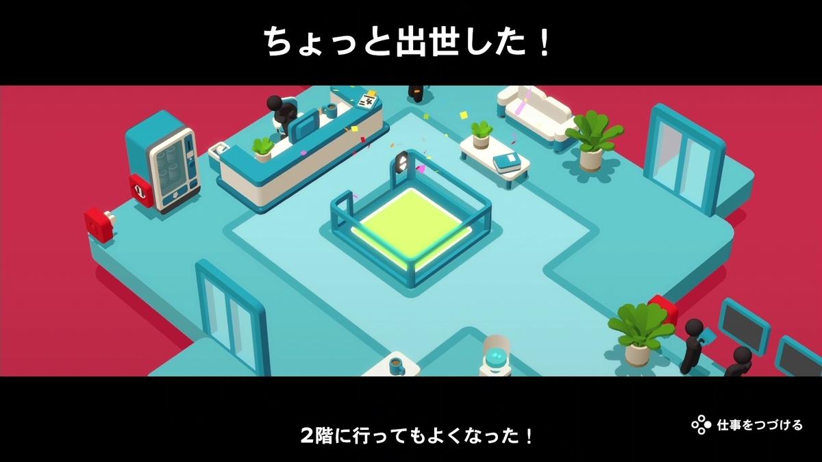 f:id:saki_yukino:20210425012152j:plain