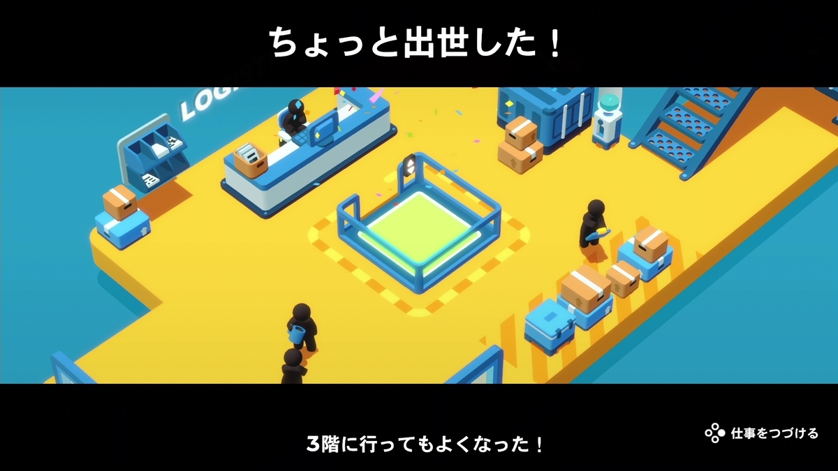 f:id:saki_yukino:20210425043104j:plain