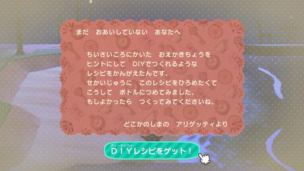 f:id:saki_yukino:20210425221912j:plain