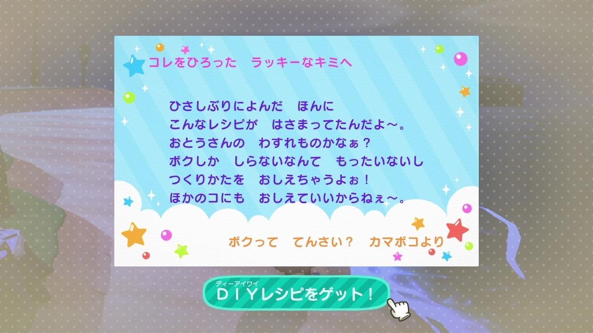 f:id:saki_yukino:20210426222551j:plain