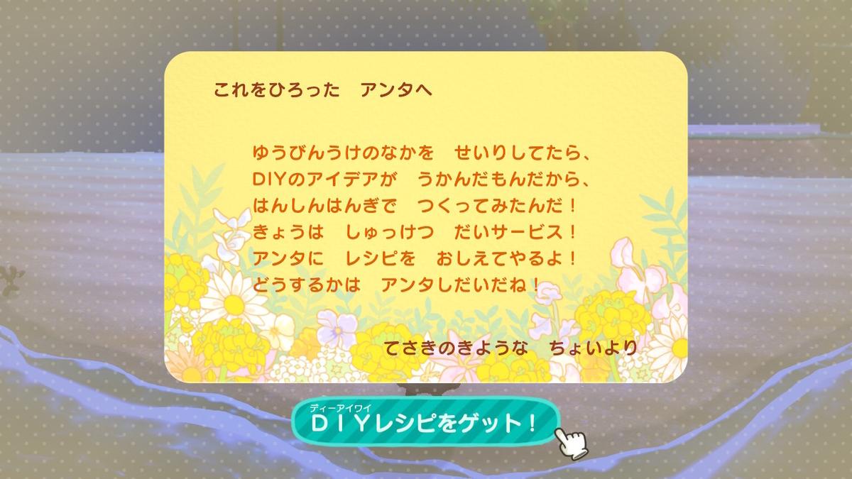 f:id:saki_yukino:20210428221412j:plain