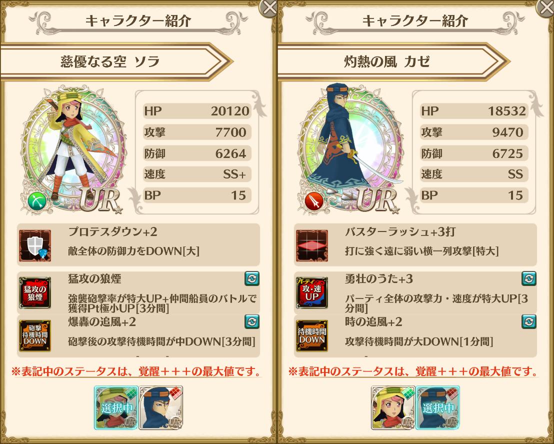 f:id:saki_yukino:20210429031334p:plain