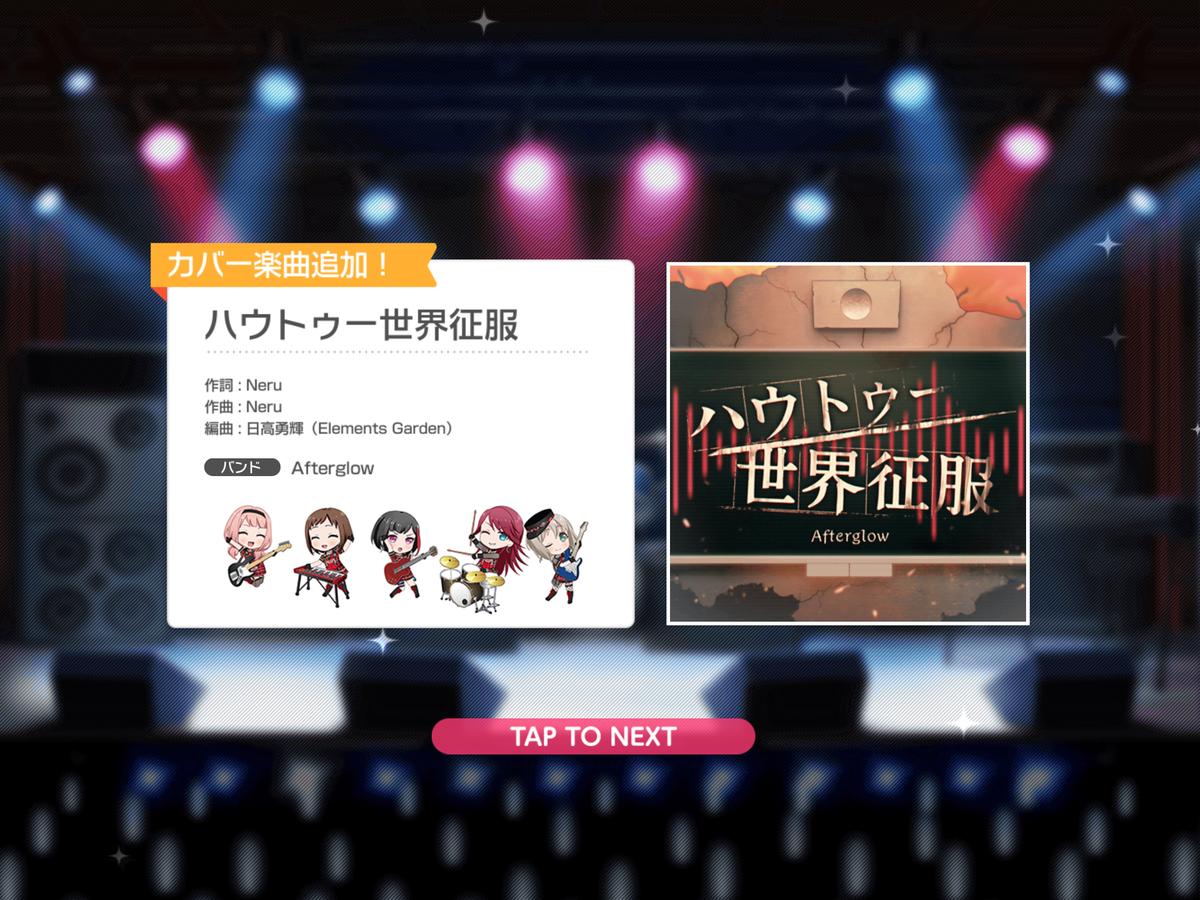 f:id:saki_yukino:20210502223859p:plain