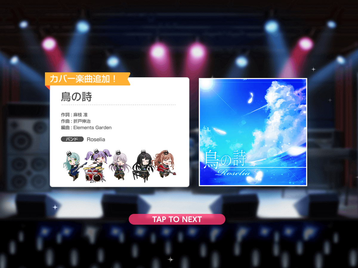f:id:saki_yukino:20210506113313p:plain