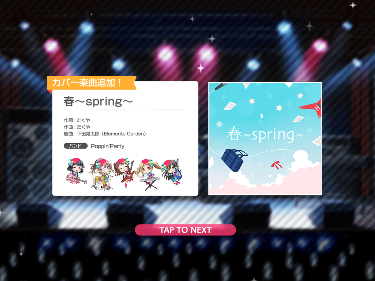f:id:saki_yukino:20210506113344p:plain