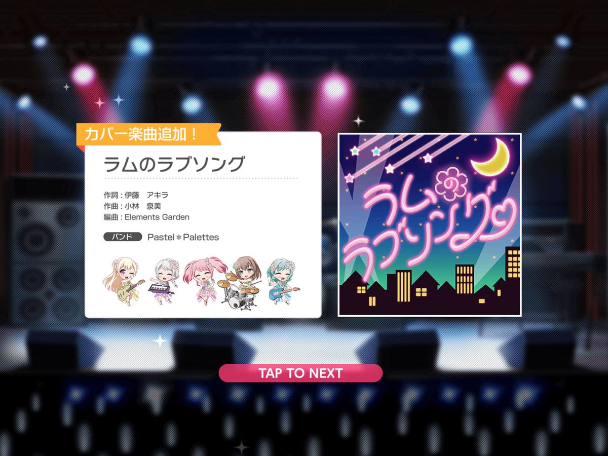 f:id:saki_yukino:20210510160352p:plain