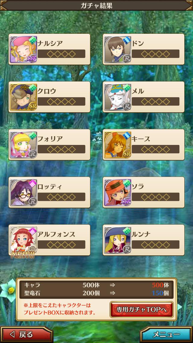 f:id:saki_yukino:20210519121633p:plain